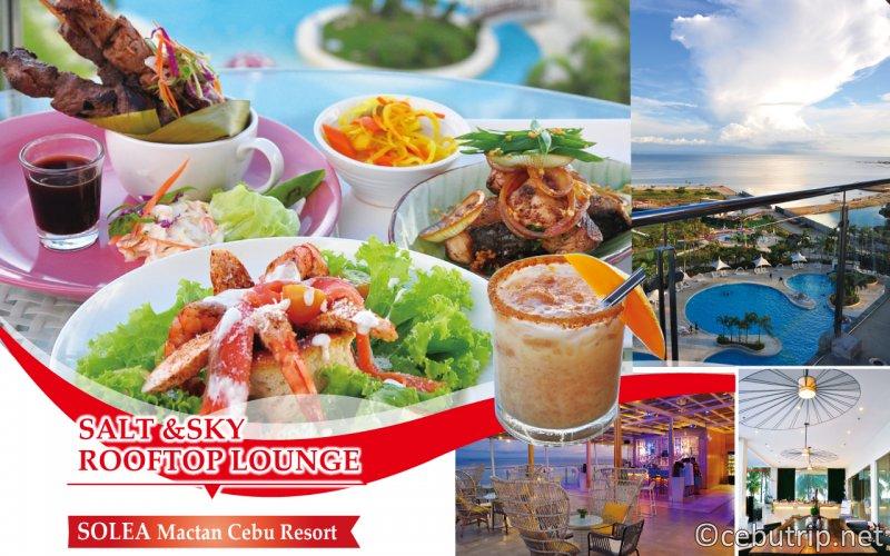海の見えるリゾートレストラン!おすすめ4選!!(マクタン島)ソレアマクタンセブリゾート