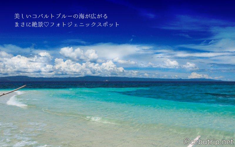 幻の島(バゴンバヌア島)上陸ツアー!!360度絶景の大パノラマが広がる美しすぎる無人島へアイランドホッピング