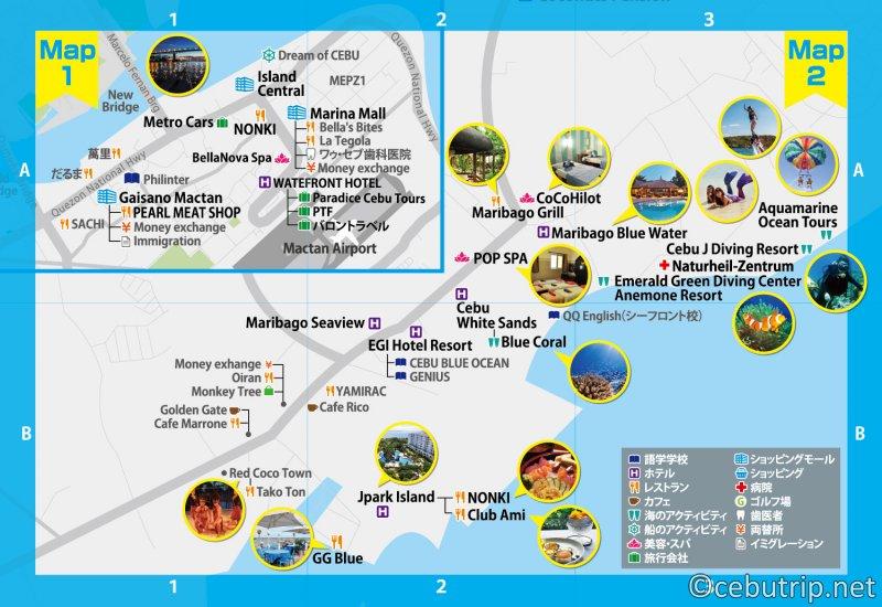 マクタン島(マリバゴ・マリーナ空港エリア)MAP セブトリップ