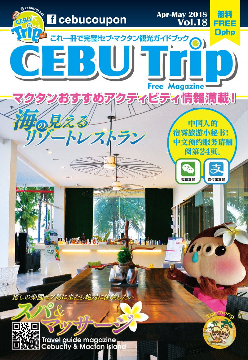 COUPON Vol.44