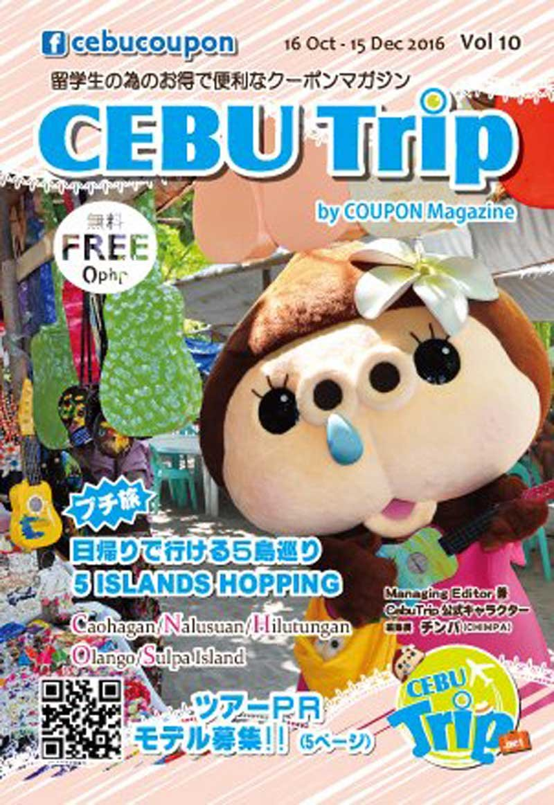 COUPON Vol.35