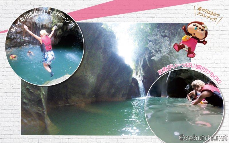 セブの大自然を1日で満喫!イソイ温泉滝つぼ遊び&ジップラインツアー