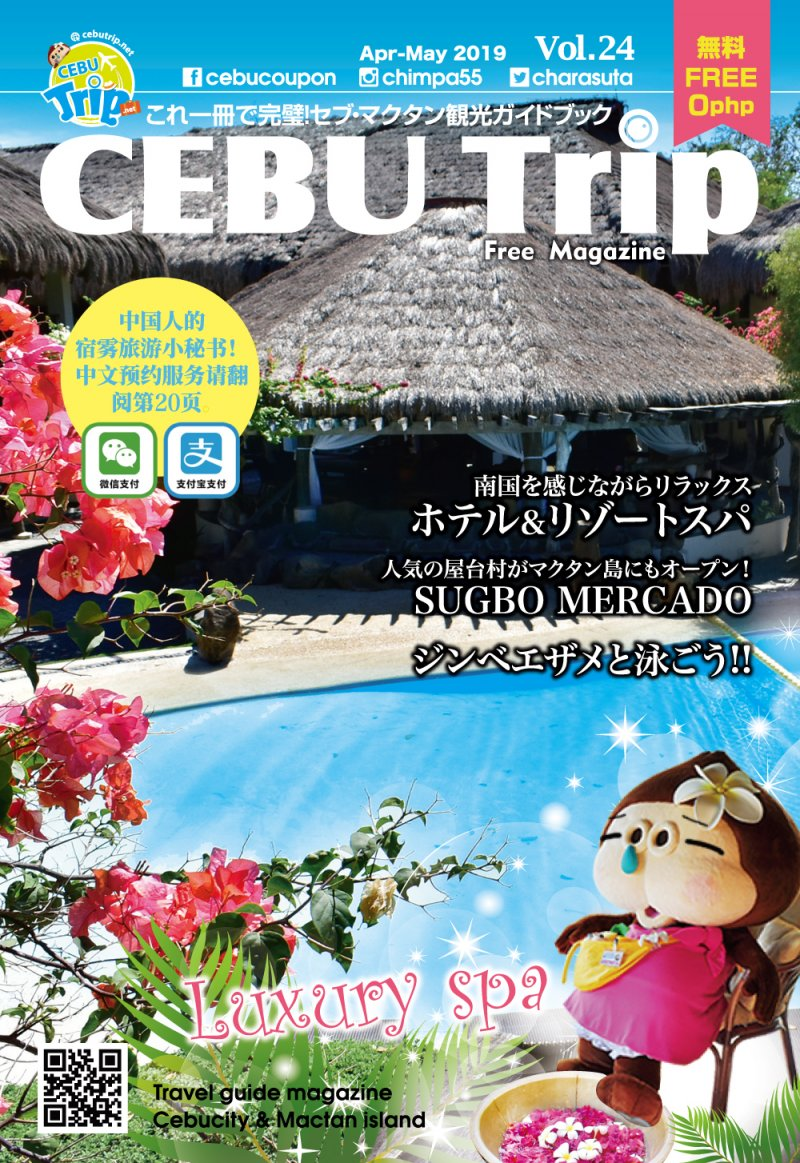 COUPON Vol.50