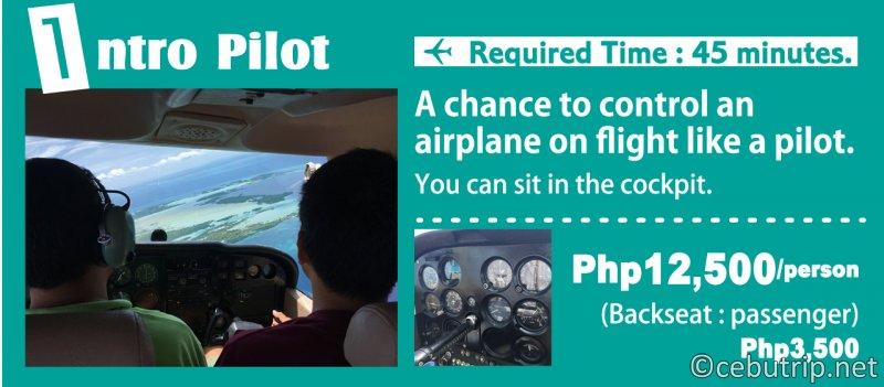パイロットになれる!!セスナでの遊覧飛行&体験操縦ができる『CEBU TOP(セブトップ)』