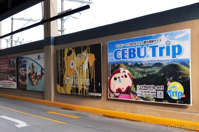 セブ・マクタン島観光ガイドブック「CEBU TRIP(セブトリップ)」Jセンター大型看板
