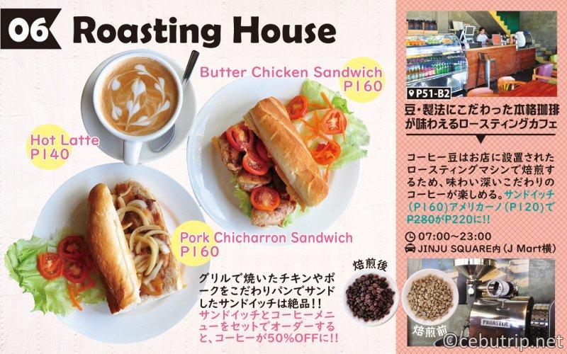 \旅女にもおすすめ/ マクタン島カフェ巡り おすすめカフェ6選 Roasting House