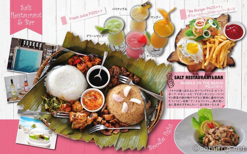 女子旅におすすめのセブ島グルメ!!フォトジェニックな「 レストラン&カフェ」ソルトレストラン(SALT RESTAURANT&BAR/BE Resort, Mactan
