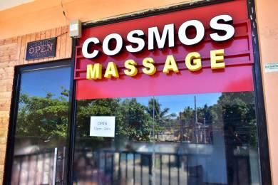 COSMOS MASSAGE #