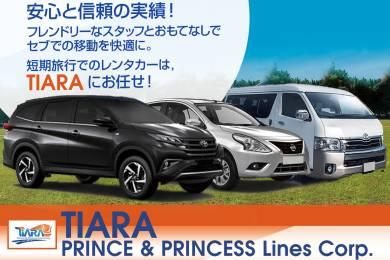 TIARA PRINCE & PRINCESS Lines Corp. #