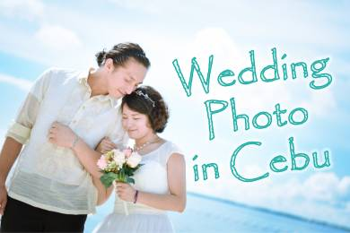 "The Most Brightest Moment  ""Wedding Photo"" in Cebu!! #0"