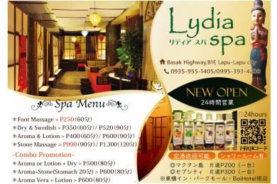 リディアスパ(Lydia Spa) #