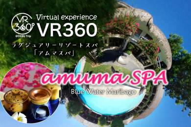 "Experience Cebu Resort Spa ""amuma SPA"" on VR360 Virtual Tour"