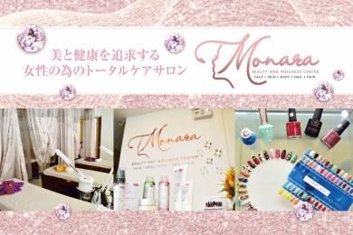 Monara Beauty & Wellness Center【モナラ ビューティー&ウェルネスセンター】 #