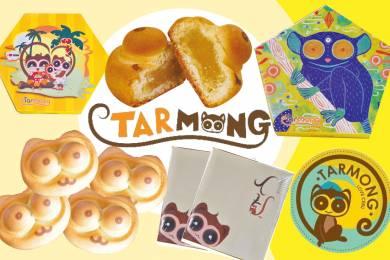 tarmong #