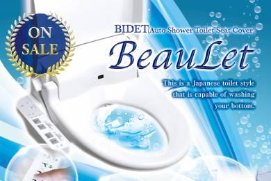 BeauLet(ビューレット) #