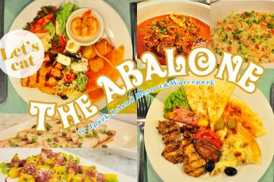 The ABALONE #