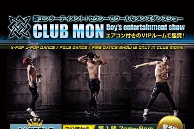 CLUB MON #