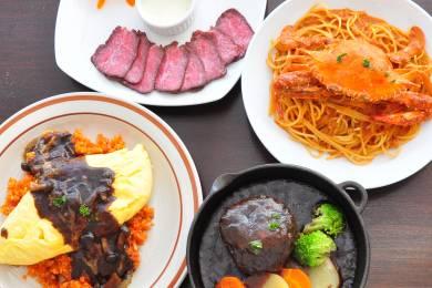Japanese Cafe & Bistro Skillet #1