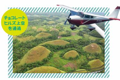 Day trip to Camiguin island via hiring private Cessna airplane #7
