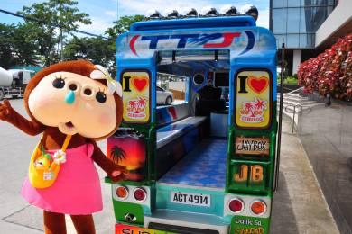セブ市内の人気観光地をジープニーで巡る『セブシティーツアー』が登場!! #7