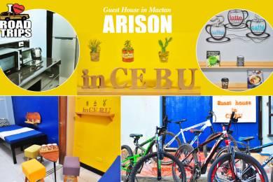 ARISON(アリソン)シェアハウス #