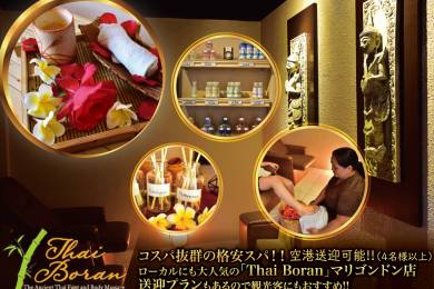 Thai Boran Massage Marigondon #