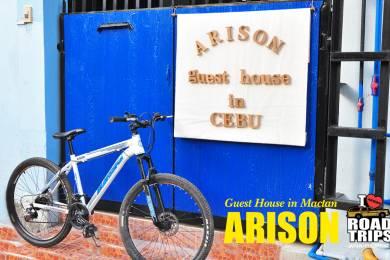 ARISON(アリソン)ゲストハウス #