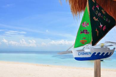 【zoomバーチャル背景対応】カオハガン島