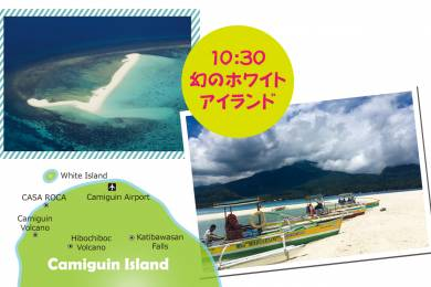 Day trip to Camiguin island via hiring private Cessna airplane #3