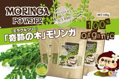 おすすめ土産。セブ島だから買える「奇跡の木」モリンガパウダーと天然ココナッツ石鹸! #0