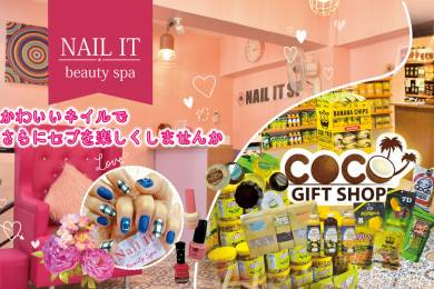 Nail It Beauty Spa / Coco Gift Shop #
