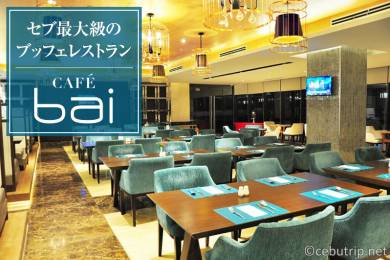 """CAFÉ BAI"" one of the largest buffet restaurant in Cebu for only #"