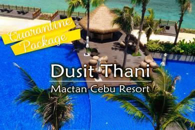 Dusit Thani Mactan Cebu Resort(デュシタニ) #