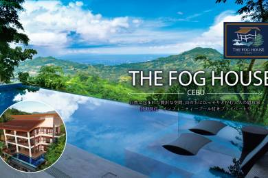 The Fog House #