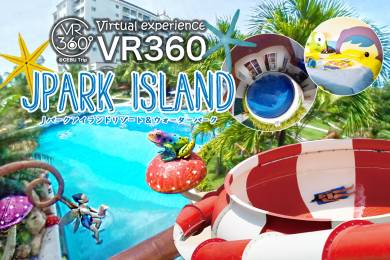 [VR360] J Park Island Resort & Water Park (Latest information)