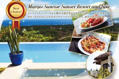 ボホール島にある隠れ家的絶景リゾート「マーキス サンライズ サンセット リゾート&スパ」