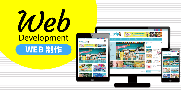 Homepage Develop